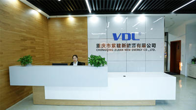 VDL Establishes the Chongqing Research Institute