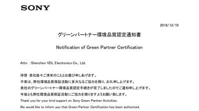VDL Awarded the Green Partner Certification from SONY