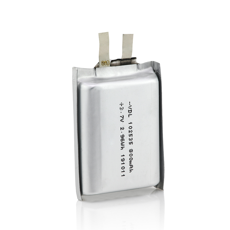 Rechargeable Square Pouch Battery