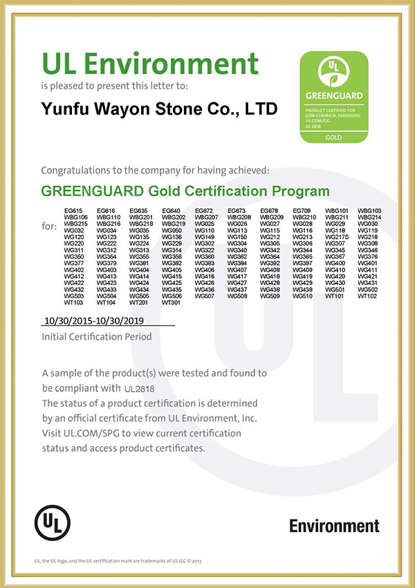 GREENGUARD Gold Certfication