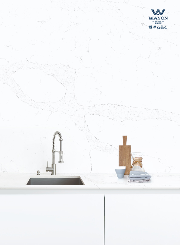 Wayon Quartz Catalogue 201904
