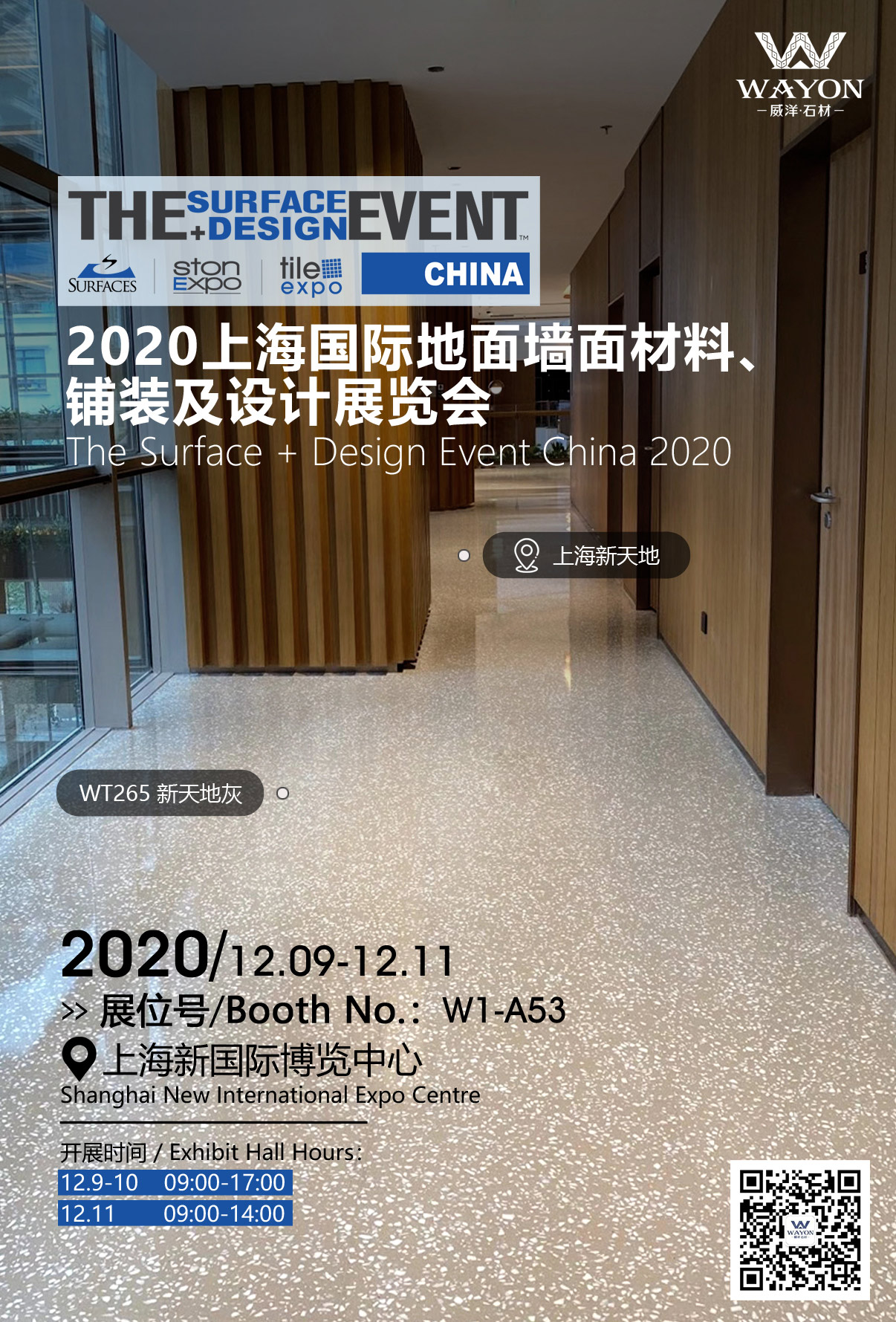 The Surface+Design Event China 2020