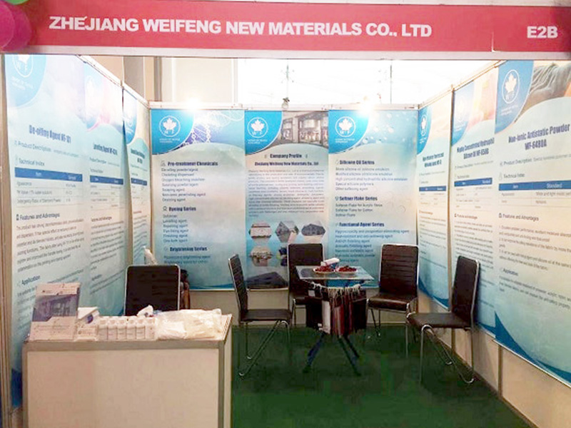 Weifeng takes part in Pakistan Exhibition