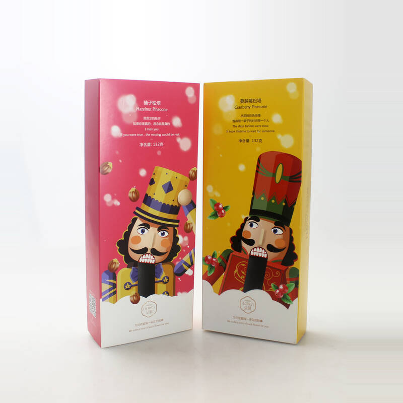 custom cute recycle paper snack packaging boxes food products packaging biscuit containers