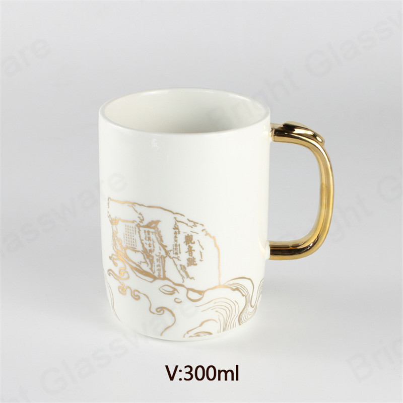 custom printing logo porcelain breakfast milk 300ml ceramic tumbler ceramic mug with gold handle