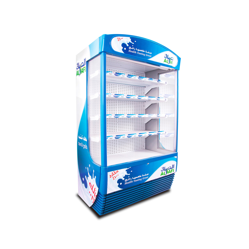 LD3-2Z(G) Multideck Display Cabinets