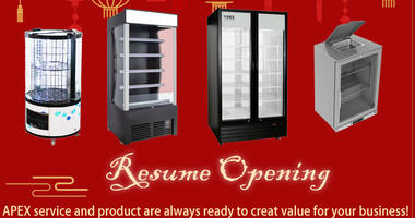 APEX commerical display cooler,your most reliable partner