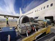 China Airlines uses RFID baggage tracking technology |Xinyetong