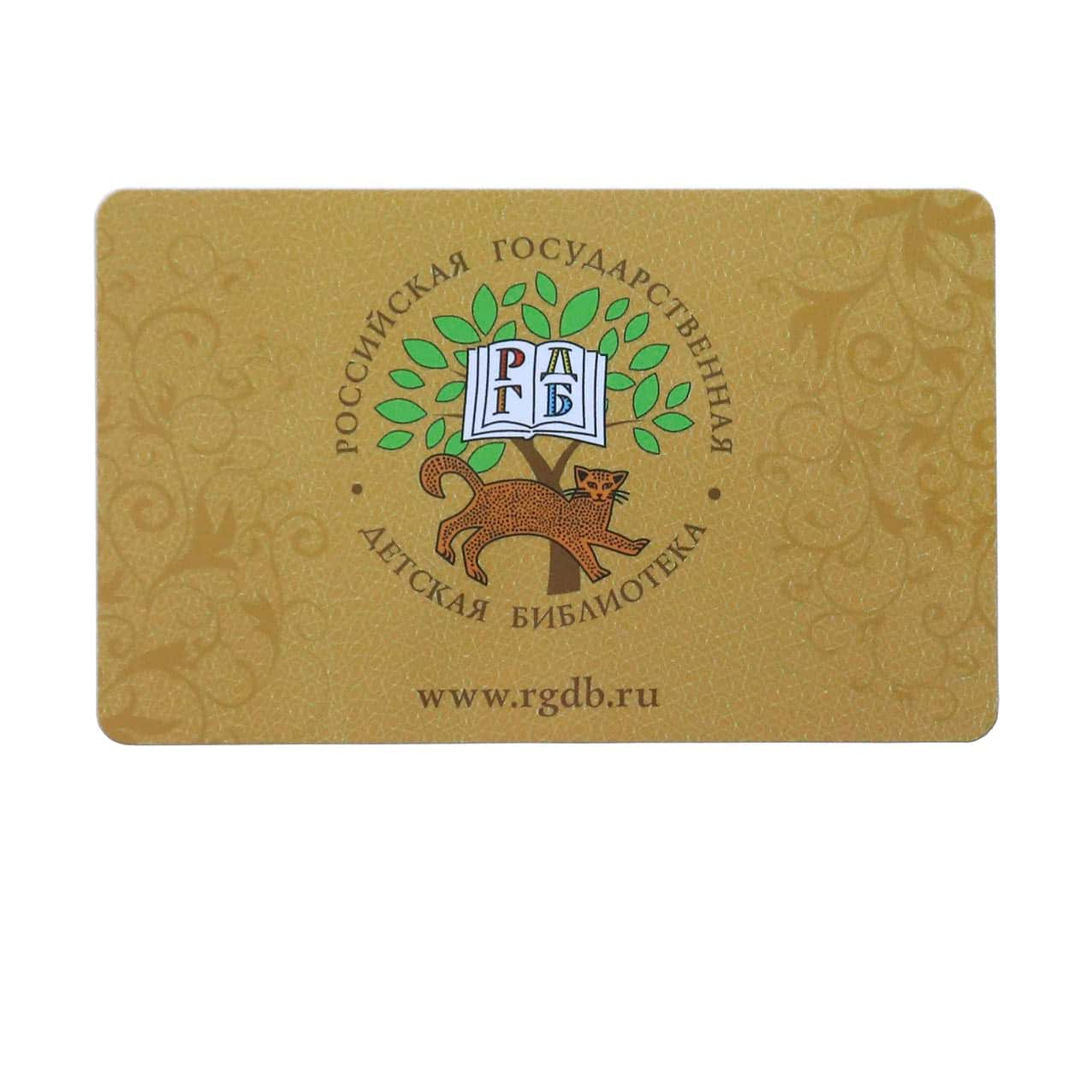 ISSI 4469 CHIP RFID CARD From Xinyetong