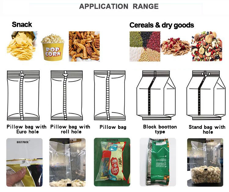 HS-80 Potato Chips Granule Packaging Machine