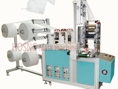 N95 Face Mask Blank Making Machine