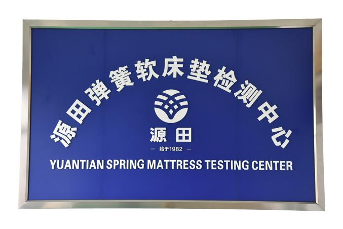 Overview of the testing center