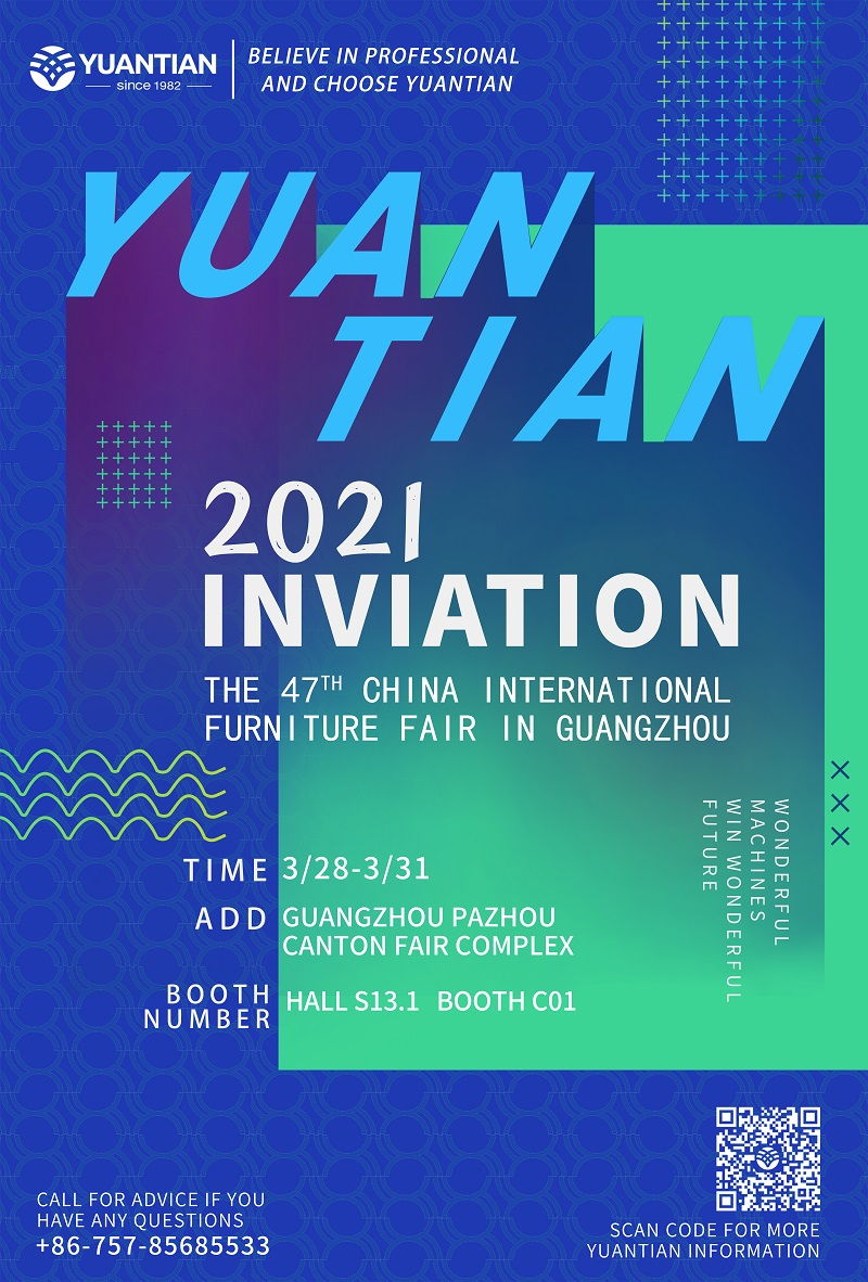 Yuantian Sincerely Invites You To Participate In The 47th China International Furniture Fair In GuangZhou!