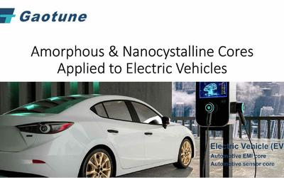 Gaotune products in EV