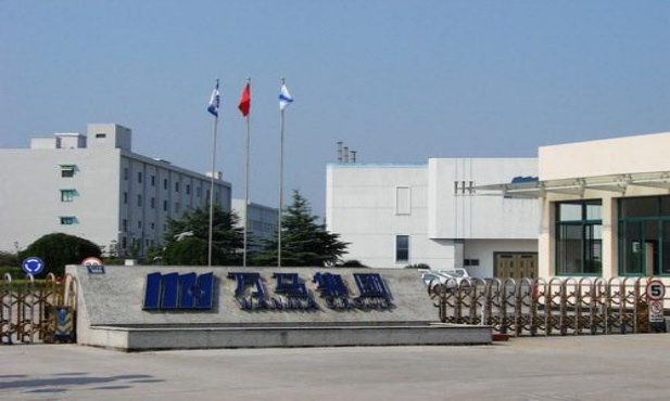 Zhejiang Wanma Polymer Signs Contract for Motis Smoke Density Test Chamber