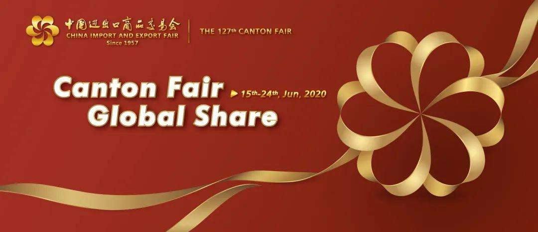 127th online Canton Fair