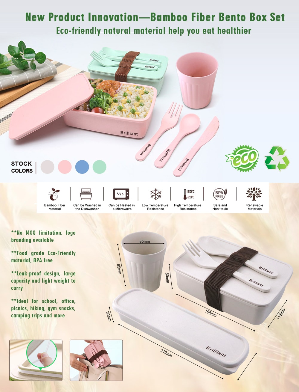 Bamboo Fiber Bento Box Set
