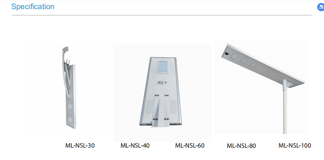 specification of all in one solar street light