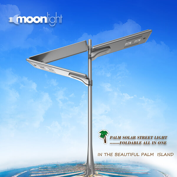 Five traps we should pay attention to when purchasing All in one solar led street light?