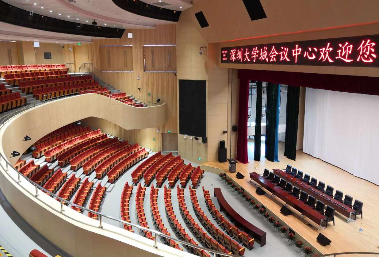 【1000 units】GONSIN Escorted Conference Center of Shenzhen University Town