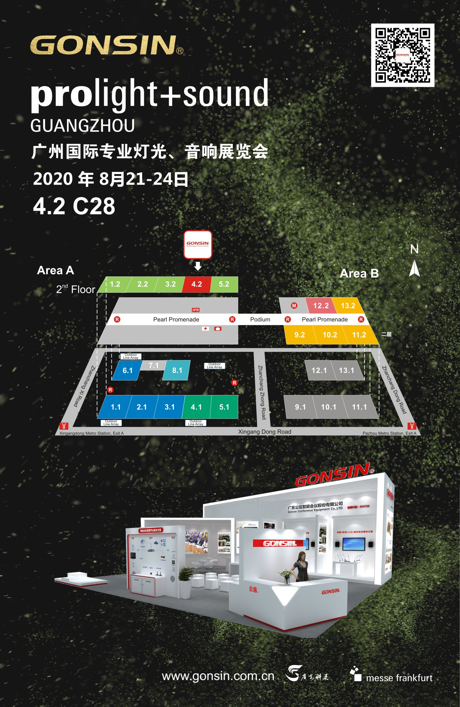 Welcome to Prolight+sound Guangzhou 2020 Exhibition