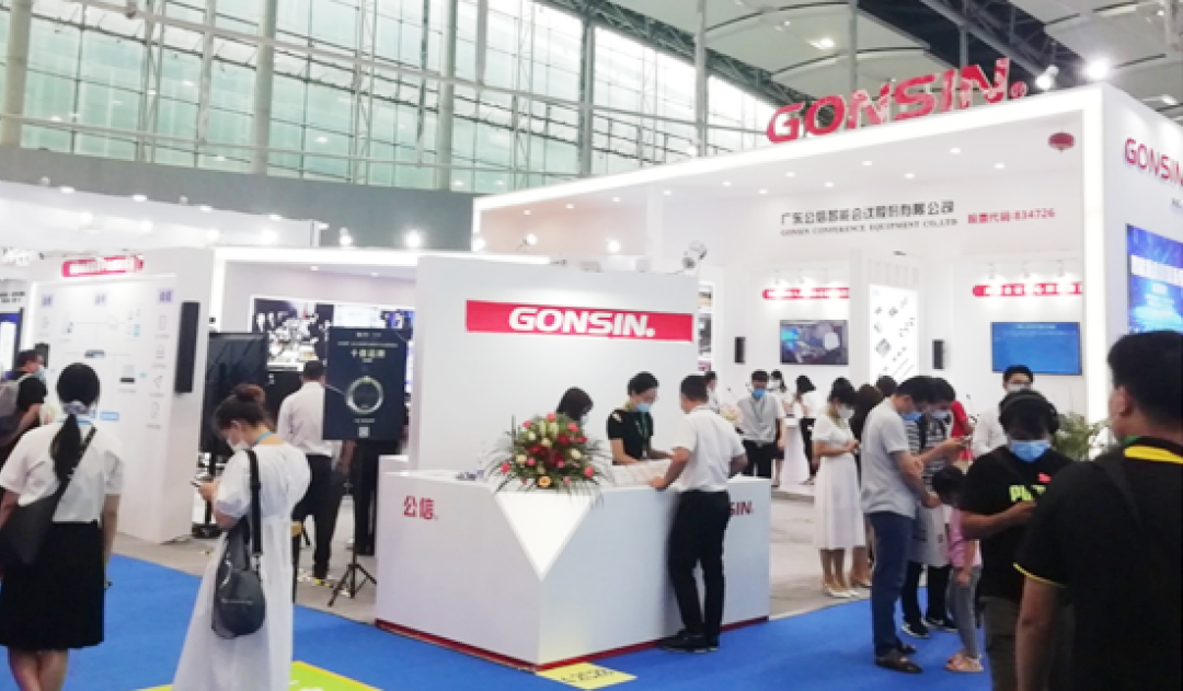 【Exhibition Review】Gonsin in Prolight+sound Guangzhou 2020 Exhibition
