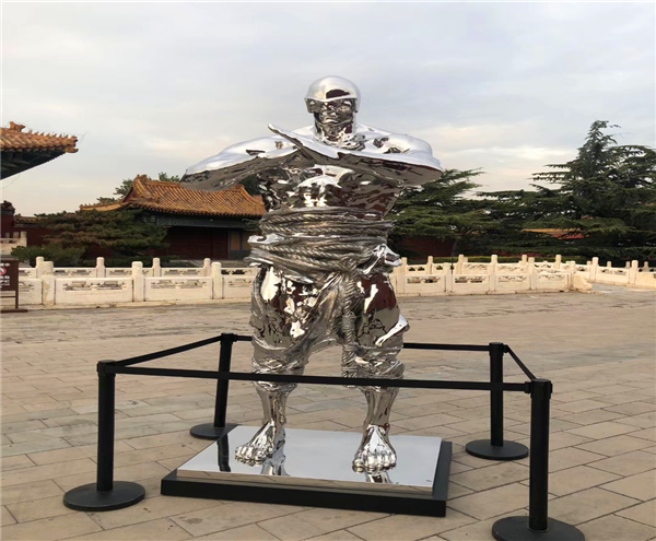 Metal Man Sculpture