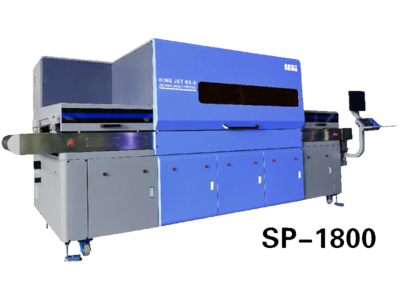 Textile digital printer SP-1800