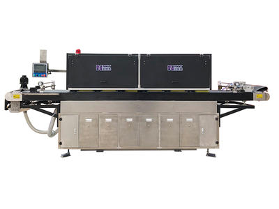 UV machine