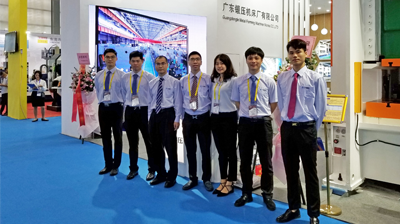 2019 Shenzhen International Machine Tool Exhibition
