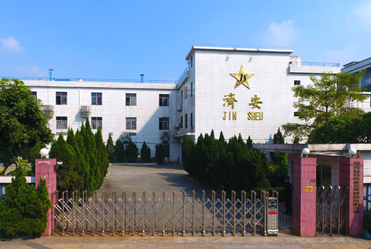 DONGGUAN JIAN PLASTIC & METAL PRODUCTS LTD.