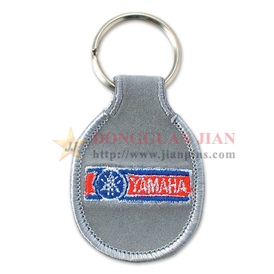personalised embroidered keychain