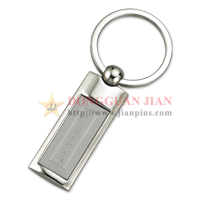 Zinc Alloy Key Rings