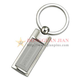 Zinc Alloy Metal Key Ring