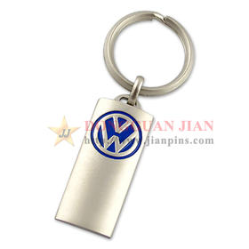 Company Logo Key Ring