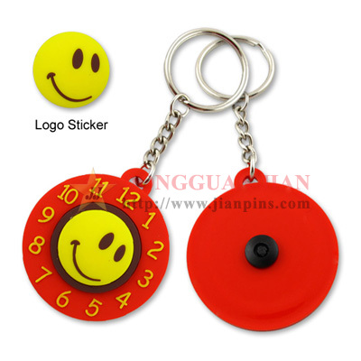 Soft PVC Spin Disk Keychain