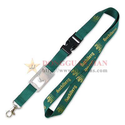 Useful Bottle Opener Lanyard