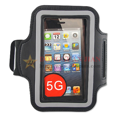 Mobile Phone Armbands