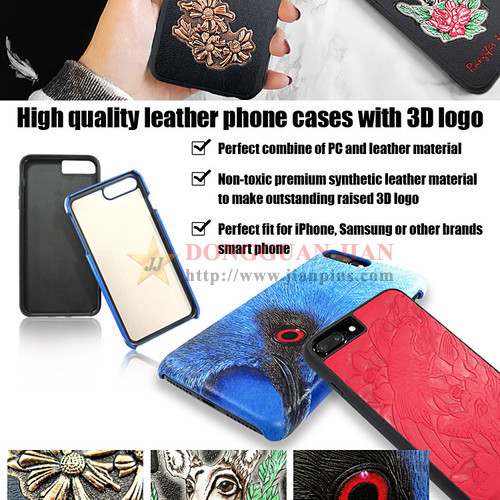 Leather Cell Phone Cases with 3D Logo