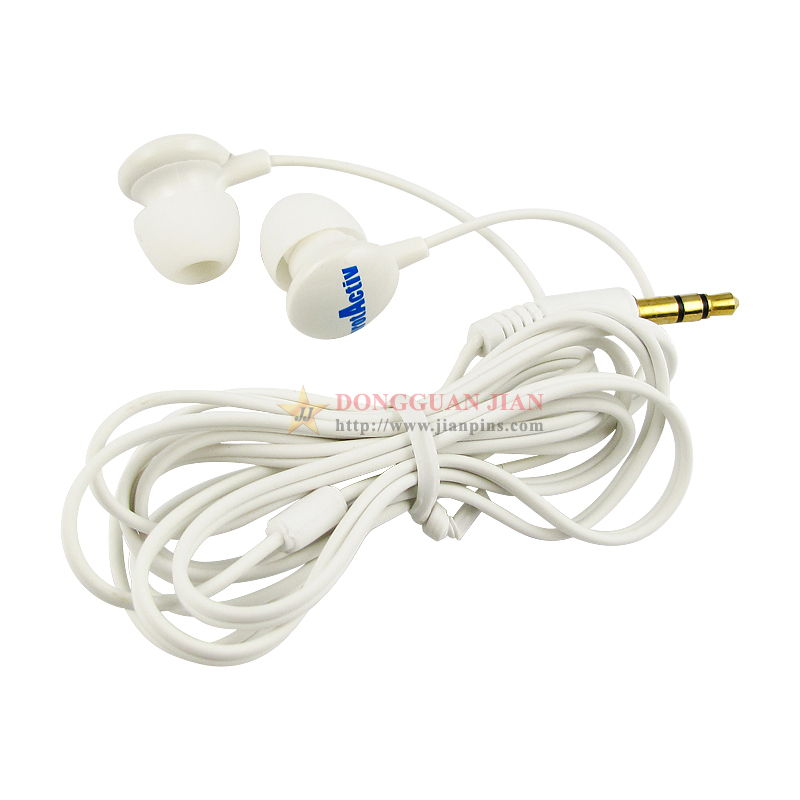 White in ear earphone
