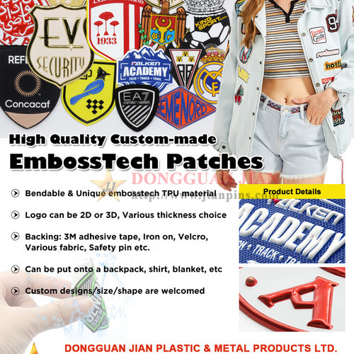 Emboss Tech Patch