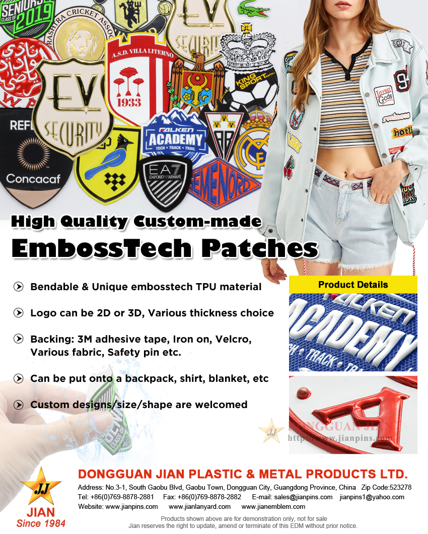 Patch Tech Emboss