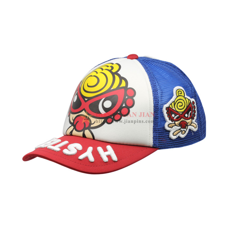 custom printed hats