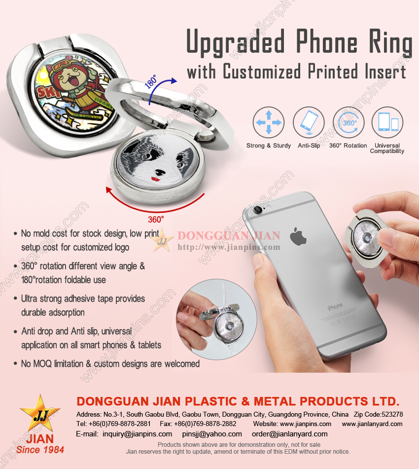 Upgraded Phone Ring Holder