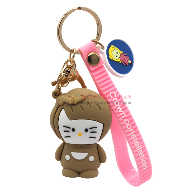 Constellation Rubber Keychain