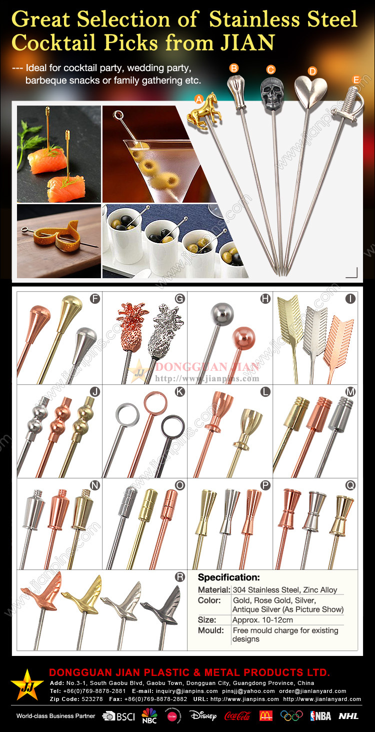 Stainless Steel Cocktail Picks