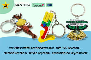 Economical Gift: Personalized Keyring Custom Keychain
