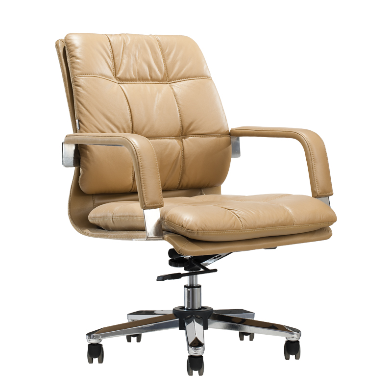 B859 Mid Back Office Chair