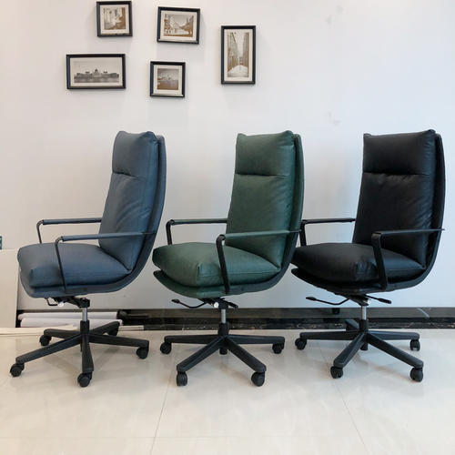 RR-A980-1 home office chair
