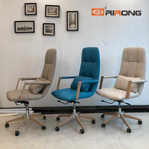 RR-A985 home office chair